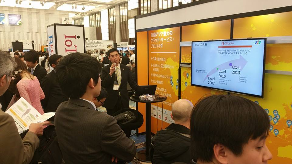 Mr.Maeno speaking at Cloud Days 2015